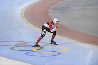 SCHAATSEN: SALT LAKE CITY: Utah Olympic Oval, 14-11-2013, Essent ISU World Cup, training, , ©foto Martin de Jong