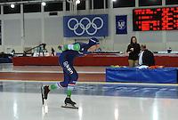 SPEED SKATING: SALT LAKE CITY: 21-11-2015, Utah Olympic Oval, ISU World Cup, 10.000m Men B-Division, Bob de Vries (NED) rijdt 2e tijd van de dag, ©foto Martin de Jong
