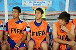(L to R) <br /> Hiroshi Kiyotake, <br /> Shinji Kagawa, <br /> Yasuhito Endo (JPN), <br /> JUNE 19, 2014 - Football /Soccer : <br /> 2014 FIFA World Cup Brazil <br /> Group Match -Group C- <br /> between Japan 0-0 Greece <br /> at Estadio das Dunas, Natal, Brazil. <br /> (Photo by YUTAKA/AFLO SPORT)