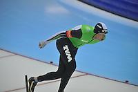 SCHAATSEN: HEERENVEEN: 28-12-2013, IJsstadion Thialf, KNSB Kwalificatie Toernooi (KKT), 10.000m, Sven Kramer, ©foto Martin de Jong