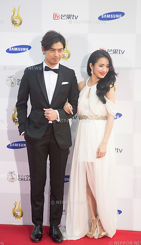 Chen Bolin and Ariel Lin, Sep 10, 2015 : Taiwanese actor Chen Bolin (L) and actress Ariel Lin pose during a red carpet event of Seoul International Drama Awards 2015 in Seoul, South Korea. (Photo by Lee Jae-Won/AFLO) (SOUTH KOREA)