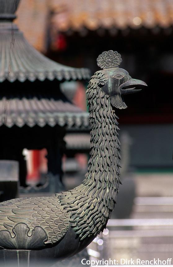 Phönix im Palast der gesammelten Eleganz, Kaiserpalast (Gugong, Verbotene Stadt), Peking, China, Unesco-Weltkulturerbe
