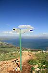 Lower Galilee, Israel Trail on Mount Arbel overlooking the Sea of Galilee