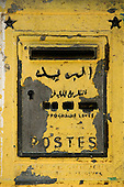 Yellow Post Box in Morocco