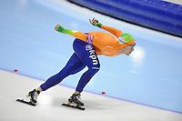 SCHAATSEN: HEERENVEEN: Thialf, World Cup, 02-12-11, 1500m A, Mark Tuitert NED, ©foto: Martin de Jong