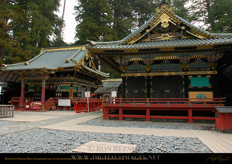 Kaguraden Dance Stage Kitouden Prayer Hall Kamishamusho Nikko Toshogu Shrine Nikko Japan