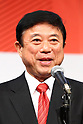 Hidefumi Takahashi, <br /> NOVEMBER 1, 2017 : <br /> A press conference about presentation of Japan national team official sportswear <br /> for the 2018 PyeongChang Winter Olympic and Paralympic Games, in Tokyo, Japan. <br /> (Photo by Naoki Nishimura/AFLO)