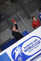 SCHAATSEN: DORDRECHT: Sportboulevard, Korean Air ISU World Cup Finale, 11-02-2012, Starter, ©foto: Martin de Jong