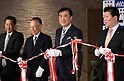 "March 15, 2017, Urayasu, Japan - Japan's travel agency H.I.S. president Hideo Sawada (2nd R) cuts a ribbon at the opening of his ""Henn na Hotel"" (Strange hotel) near Tokyo Disney Resort in Urayasu, suburban Tokyo on Wednesday, March 15, 2017. Japan's travel agency H.I.S runs the Henn na Hotel which has only seven human employees while nine types 140 robot staffs work at the 100-room six-storey hotel.    (Photo by Yoshio Tsunoda/AFLO) LwX -ytd-"