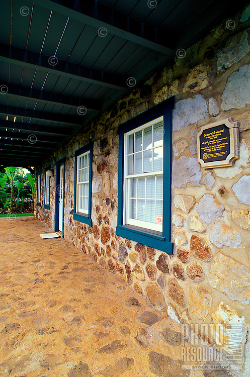 The U.S. Seamen's Hospital, one of Lahaina's historical sites, is just north of the main drag on Front Street. It was built by King Kamehameha III and leased to the State Department in 1844 to care for sick and injured seamen.