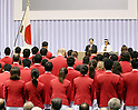 July 3, 2016, Tokyo, Japan - Japanese Crown Prince Naruhito (L) and Crown Princess Masako attend the ceremony to form Japanese Olympic delegation for Rio de Janeiro in Tokyo on Sunday, July 3, 2016. Some 300 athletes attended the event.  (Photo by Yoshio Tsunoda/AFLO) LWX -ytd-