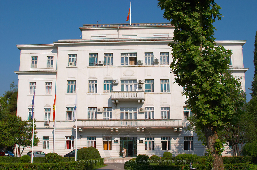 The building of the municipal assembly in Podgorica, Skupstina Opstine. Podgorica capital. Montenegro, Balkan, Europe.