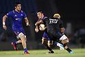 Japan Rugby Top League 2017-18: Ricoh Black Rams 17-13 NTT Communications Shining Arcs