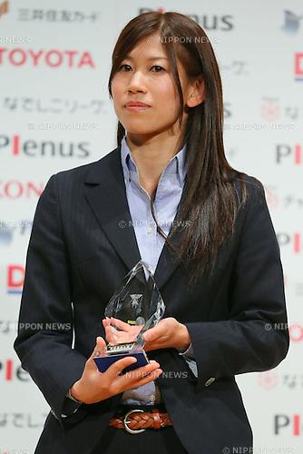 MInako Ito (Vegalta), November 13, 2012 - Football / Soccer : Plenus Nadeshiko LEAGUE 2012 Award ceremony in Tokyo, Japan. (Photo by Yusuke Nakanishi/AFLO SPORT).