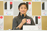 Satomi Watanabe, <br /> AUGUST 7, 2015 : <br /> World Squash Federation (WSF) <br /> holds a media conference following its interview <br /> with the Tokyo 2020 Organising Committee in Tokyo Japan. <br /> (Photo by YUTAKA/AFLO SPORT)