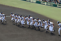 Mie team group,<br /> AUGUST 25, 2014 - Baseball :<br /> Mie players before the 96th National High School Baseball Championship Tournament final game between Mie 3-4 Osaka Toin at Koshien Stadium in Hyogo, Japan. (Photo by Katsuro Okazawa/AFLO)