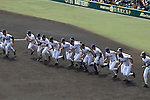 Mie team group,<br /> AUGUST 25, 2014 - Baseball :<br /> Mie players before the 96th National High School Baseball Championship Tournament final game between Mie 3-4 Osaka Toin at Koshien Stadium in Hyogo, Japan. (Photo by Katsuro Okazawa/AFLO)
