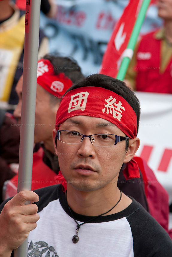 Marxists and union activists marching in a demonstration at The National Worker`s Rally organised by Marxist groups and Doro Chiba labour union in Tokyo, Japan, Sunday, November 1st 2009