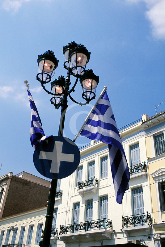 Greece, Athens, Greek flags