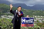 Wayne Hikida