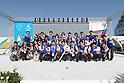 The 30th Summer Universiade 2019 Napoli