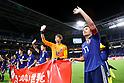 Soccer: KIRIN Challenge Cup 2018: Japan 3-0 Costa Rica