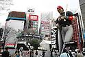 Giant Statue of Hideki Matsui