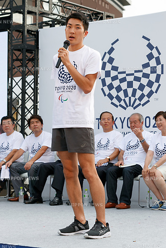 Japan's Paralympic athlete Hajimu Ashida speaks during the 3 Years to Go! ceremony for the Tokyo 2020 Paralympic games at Urban Dock LaLaport Toyosu on August 25, 2017. The Games are set to start on August 25th 2020. (Photo by Rodrigo Reyes Marin/AFLO)