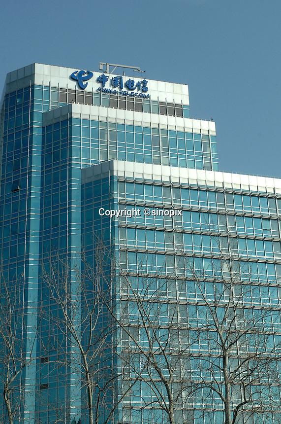China Telecom Headquarters, Beijing, China..