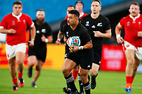 1st November 2019, Tokyo, Japan;  Shannon Frizell (NZL) breaks into ipen field run;  2019 Rugby World Cup 3rd place match between New Zealand 40-17 Wales at Tokyo Stadium in Tokyo, Japan.  - Editorial Use