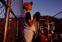 "Softball teams compete in the shadow of Snake Hill, the most unique geological feature and the only natural hill in the Meadowlands. The distinctive rock mass is believed by geologists to be the stump of a volcano from the Watchung Mountains and is the rock featured in Prudential Insurance ads. Hackensack Meadowlands Development Commission has been pro-active in improving some land for community use by making the open space more accessible. A new park and boat ramp on the Hackensack River are helping to change the image of the area.  Plans are in the works to rename Snake Hill a more friendly sounding ""Laurel Hill."""