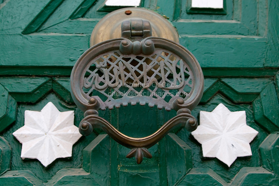 "Tripoli, Libya - Door Knocker, Gurgi Mosque, 19th. Century, Tripoli Medina (Old City).  ""There is no God but God."""