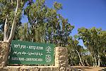Israel, Atlit at Carmel coast, Limor picnic area at the foothill of Karta ruins.