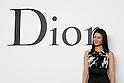 Koyuki, December 11, 2014 : Dior 2015 'Esprit Dior TOKYO 2015 ' at Ryogoku Kokugikan, on  December 11, 2014 in Tokyo, Japan.