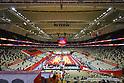 FIBA Basketball World Cup China 2019