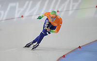 SCHAATSEN: SALT LAKE CITY: Utah Olympic Oval, 16-11-2013, Essent ISU World Cup, 500m, Thijsje Oenema (NED), ©foto Martin de Jong
