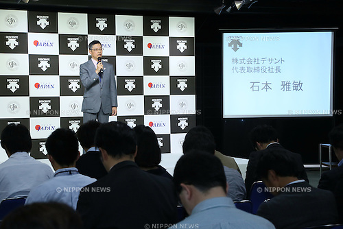 "Masatoshi Ishimoto, APRIL 17, 2014 : A press conference about Japanese sports brand DESCENTE at Tokyo, Japan. DESCENTE made an official supplier agreement with Japan Golf Association (JGA) and started their new brand ""DESCENTE GOLF"". (Photo by Yohei Osada/AFLO SPORT)"