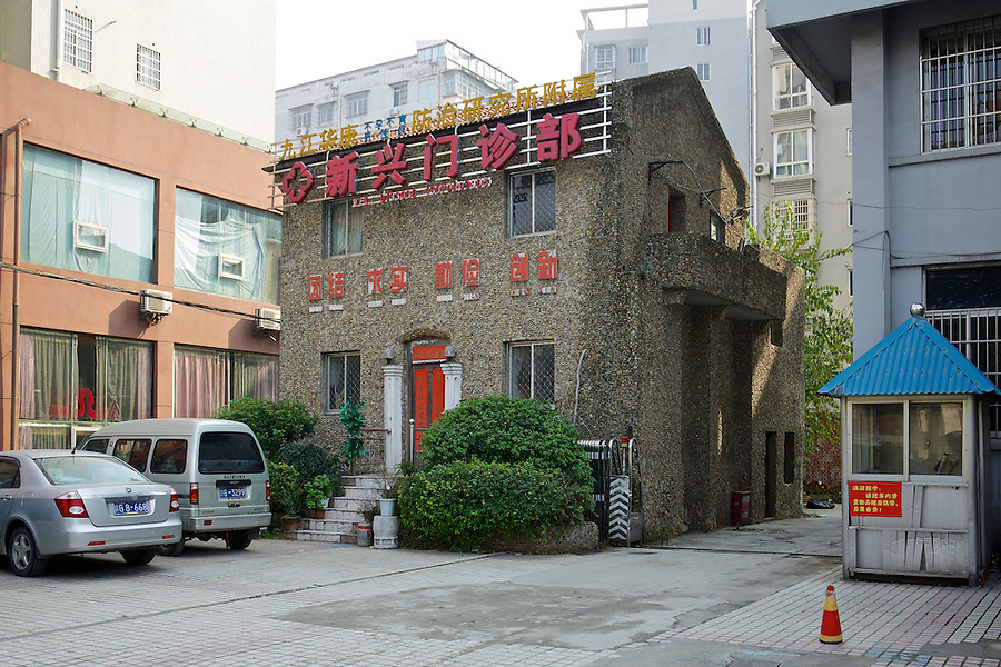Small Building In The Former Customs Compound In Jiujiang (Kiukiang).  Origins And Other Details Unknown.