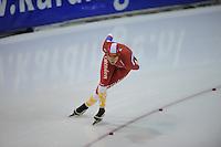 SCHAATSEN: GRONINGEN: Sportcentrum Kardinge, 03-02-2013, Seizoen 2012-2013, Gruno Bokaal, Jorien Voorhuis ©foto Martin de Jong