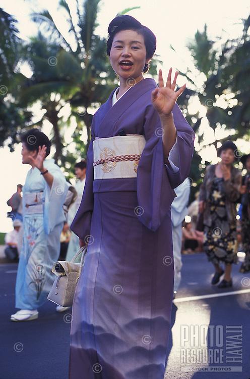 Women in traditional Japanese kimono at the Pacific Asian Parade in Waikiki, Hawaii