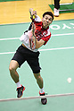The 72nd All Japan Badminton Championships