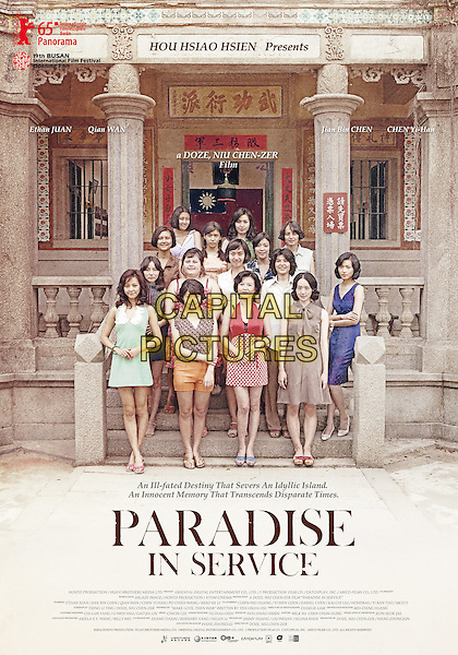 POSTER ART<br /> in Paradise in Service (2014) <br /> (Jun Zhong Le Yuan) <br /> *Filmstill - Editorial Use Only*<br /> CAP/NFS<br /> Image supplied by Capital Pictures
