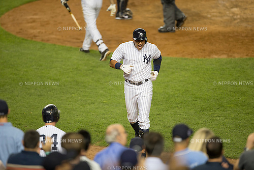 Alex Rodriguez (Yankees), JULY 17, 2015 - MLB : Alex Rodriguez of the New York Yankees celebrates as he goes back to the dugout after hitting a home run during the Major League Baseball game against the Seattle Mariners at Yankee Stadium in the Bronx, New York, United States. (Photo by Thomas Anderson/AFLO) (JAPANESE NEWSPAPER OUT)