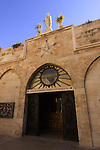 Bethlehem, the entrance to the Church of St. Catherine