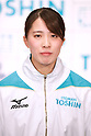 Table Tennis: Japanese Table Tennis League hold press conference