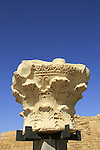 Corinthian capital in Caesarea National Park on Israel's central Mediterranean coast
