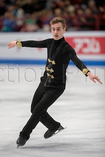 24th March 2018, Mediolanum Forum, Milan, Italy; ISU World Figure Skating Championships Milan 2018; Matteo Rizzo