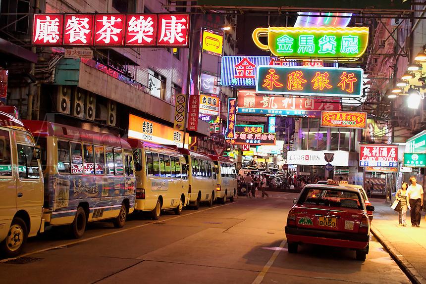 Signs above street in downtown Kowloon, Hong Kong SAR, China, Asi