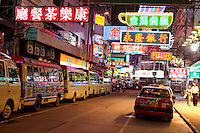 Signs above street in downtown Kowloon, Hong Kong SAR, China, Asi