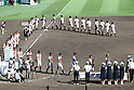 Maebashi Ikuei team group,<br /> AUGUST 22, 2013 - Baseball :<br /> Maebashi Ikuei and Nobeoka Gakuen players parade the field during the closing ceremony after the 95th National High School Baseball Championship Tournament final game between Maebashi Ikuei 4-3 Nobeoka Gakuen at Koshien Stadium in Hyogo, Japan. (Photo by Toshihiro Kitagawa/AFLO)